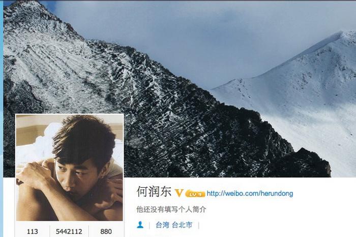 Аккаунт на Weibo Питера Хо, тайваньской знаменитости, который стал популярной фигурой в Китае. Фото с сайта theepochtimes.com