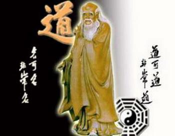 Лао-цзы (также известен как Лао Цзы, Ли Эр или Ли Дань), китайский философ, живший в VI столетии до н. э. Ему приписывается авторство одной из основных книг даосизма «Дao Дэ Цзин». Фото: Web pictur