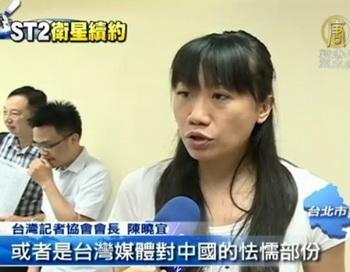 Чэнь Сяо-и, глава «Ассоциации тайваньских журналистов», считает NTD смелой телестанцией, 10 мая 2013 года. Фото с сайта theepochtimes.com