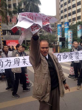 Демонстранты держат баннеры и плакаты в поддержку журналистов газеты Southern Weekly возле офиса редакции в Гуанчжоу провинции Гуандун, 8 января 2013 года. Фото: AFP/Getty Images