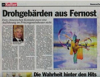 Munich Daily в статье «Угроза с Дальнего Востока» сообщила 20 марта 2008 года о давлении китайского консульства на местную театральную компанию. Фото с сайта zhuichaguoji.org