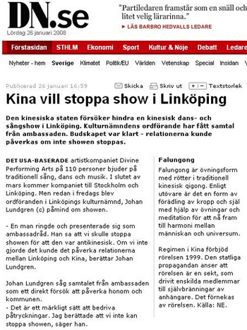Статья в DNr от 26 января 2008 года. Фото с сайта zhuichaguoji.org