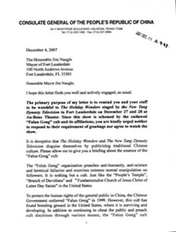 Копия письма Генерального консульства в Хьюстоне мэру Форт-Лодердейла с подписью генерального консула Сяо Хуна. Фото с сайта zhuichaguoji.org