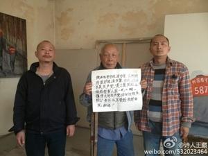 73-летний Ван Инцян (в центре) пытался в течение многих лет получить помощь от властей. Фото с сайта weibo.com
