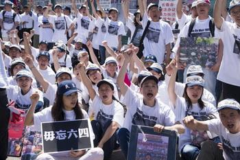 Участники митинга, посвящённого событиям на площади Тяньаньмэнь, состоявшемся напротив китайского консульства в Нью-Йорке 4 июня 2013 года. Фото: The Epoch Times