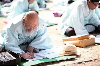 Мун Санхо выигрывал конкурс китайский поэзии много раз. Фото с сайта theepochtimes.com