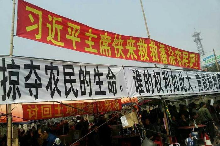 Китайцы протестуют против отъёма земли. Фото: Weibo.com