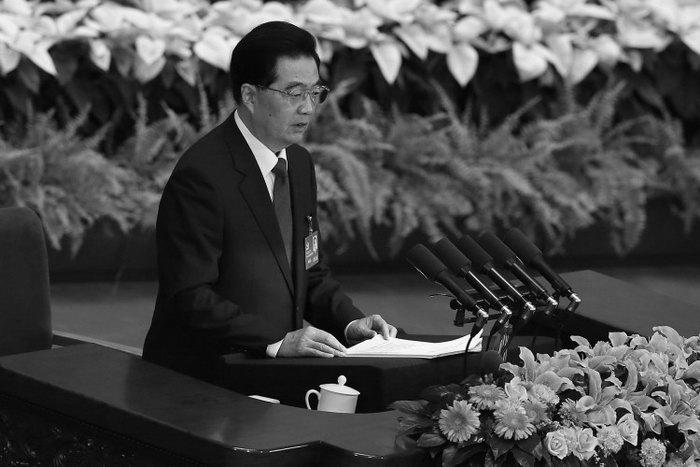 Президент Ху Цзиньтао выступает на открытии XVIII съезда КПК 8 ноября 2012 г. в Пекине. Доклад Ху Цзиньтао об экономическом развитии был охарактеризован как «пропаганда». Фото: Feng Li/Getty Images