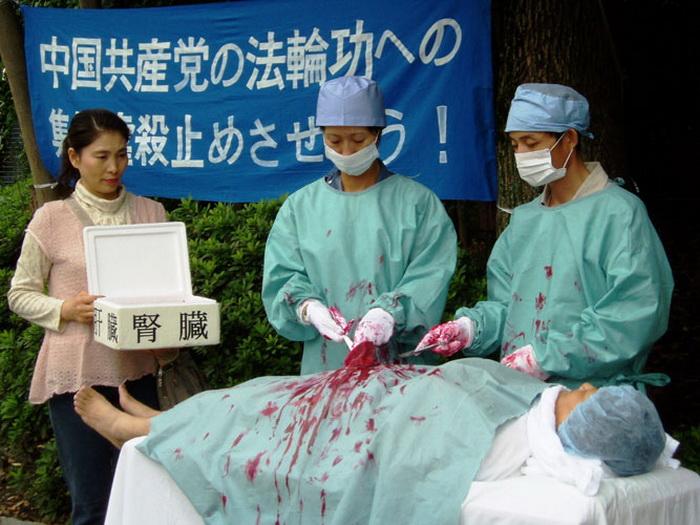Инсценировка извлечения органов у последователей Фалуньгун в Китае. Митинг в Токио 13 сентября 2006 года. Фото с сайта clearwisdom.net