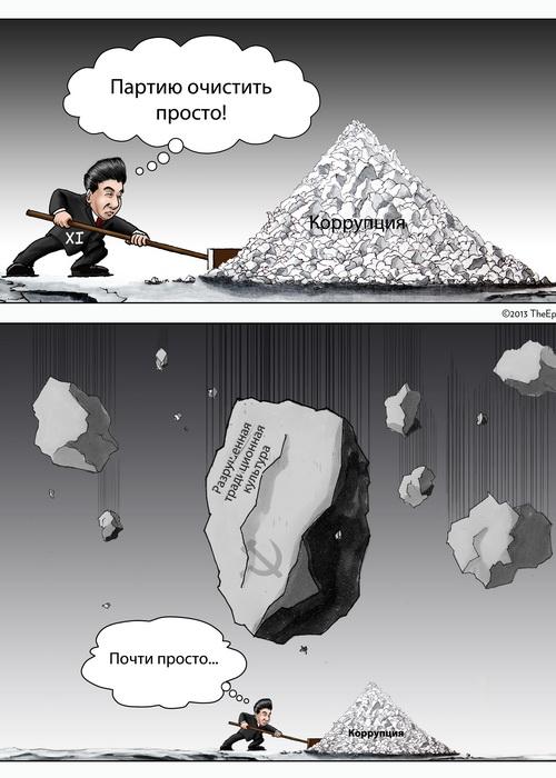 Иллюстрация: Джефф Ненарелла/Великая Эпоха (The Epoch Times)