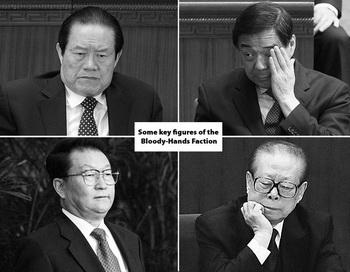 Некоторые ключевые фигуры «фракции окровавленных рук», помогавшие бывшему генеральному секретарю компартии Китая Цзян Цзэминю осуществлять преследование Фалуньгун. Вверху слева: Чжоу Юнкан, глава общественной безопасности китайского режима, в последнее время лишён власти и находится под следствием. Фото: Liu Jin/AFP/Getty Images. Вверху справа: Бо Силай, бывший партийный секретарь Чунцина, которого скоро будут судить за коррупцию. Фото: Lintao Zhang/Getty Images. Внизу слева: Ли Чанчунь, главный пропагандист. Фото: Feng Li/Getty Images. Внизу справа: Цзян Цзэминь, бывший китайский лидер, создатель «фракции окровавленных рук». Фото: Minoru Iwasaki-Pool/Getty Images.