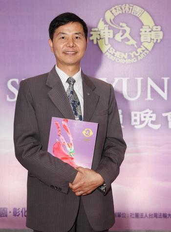 Чэнь Ци-юань, член городского совета Синьчжу, глубоко тронут выступлением Shen Yun Performing Arts, 27 марта 2013 года, уезд Таоюань, Тайвань. Фото: Lin Bodong/The Epoch Times
