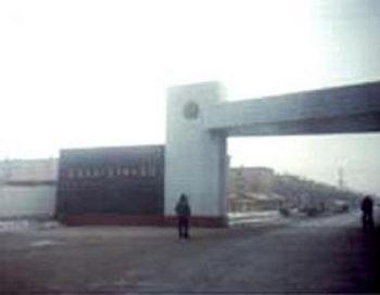 Исправительно-трудовой лагерь Масаньцзя. Фото с сайта theepochtimes.com
