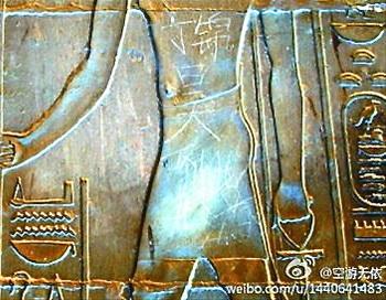 Пользователь Сети разместил в микроблоге фотографию, которую сделал во время посещения храма Луксор в Египте, где видны граффити Дин Цзиньхао на орнаменте храма. Фото: Weibo.com