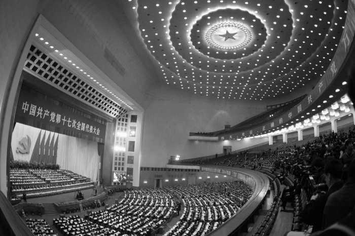 17-й съезд компартии Китая. Большой народный зал, 21 октября 2007 года, Пекин. Фото: Frederic J. Brown/AFP/Getty Images