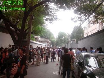 В Пекине прошёл массовый протест возле Министерства общественной безопасности. Фото: epochtimes.com