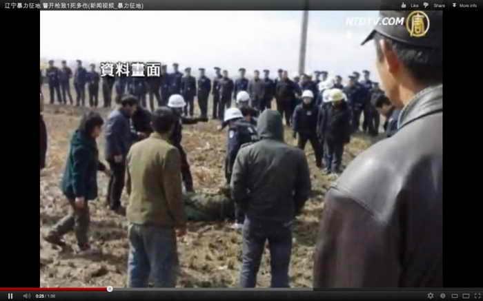 Фотография, сделанная свидетелем инцидента в округе Паньцзинь провинции Ляонин, где фермер Ван Шуцзе был застрелен полицией, когда он выступал против незаконного отъёма своей земли. Местные жители шокированы насилием полиции. Фото: NTD Television