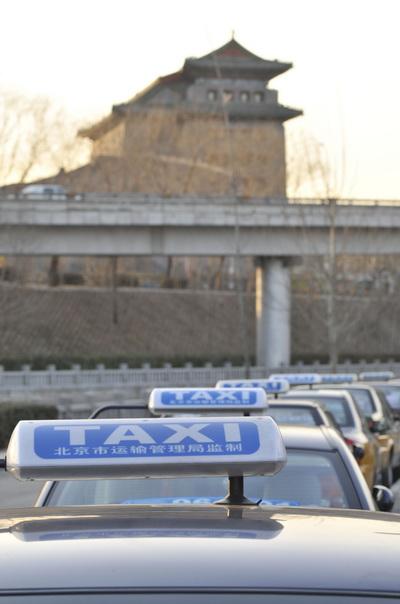 Китайские зарисовки. На дорогах. Фото: Ed Jones/AFP/Getty Images