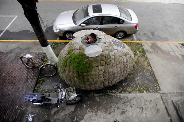 Китайские зарисовки. Китайцы дома и на работе. Фото: STR/AFP/Getty Images