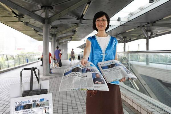 The Epoch Times в Гонконге. Фото: The Epoch Times