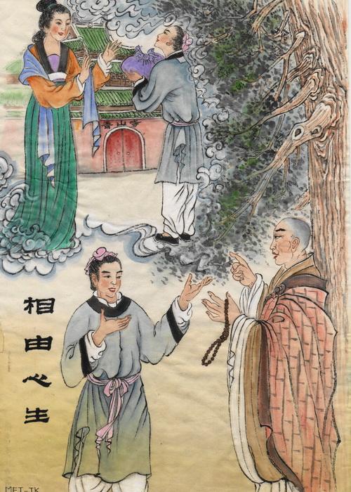 «Мышление определяет события». Иллюстрация: Jane Ku/Великая Эпоха (Epoch Times)
