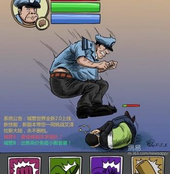 Китайский веб-портал NetEase создал ироническую компьютерную игру, в которой полицейский из города Яньань прыгает на голову человека, который не позволял забрать велосипед со своей стоянки. Фото: weibo.com