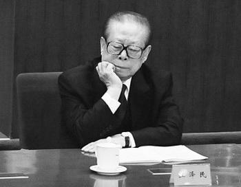 Говорят, что Цзян Цзэминь находится в вегетативном состоянии. Фото: Minoru Iwasaki-Pool/Getty Images