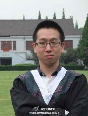 Жертва отравления Хуан Ян, студент медицинского факультета шанхайского Университета Фудань. Фото с сайта theepochtimes.com
