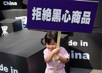 Тайваньская девочка протестует против некачественной продукции из континентального Китая. На плакате написано: «Отказываюсь от продукции, сделанной с чёрным сердцем». Фото: Getty Images