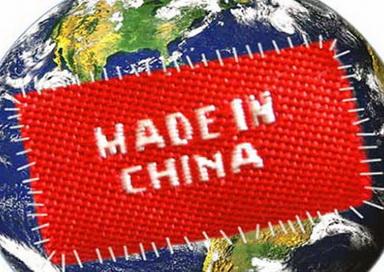 Китай может отказать в помощи Европе, если та не закроет глаза на проблему внешнеторговых отношений с КНР. Фото: сайта netskop.ru