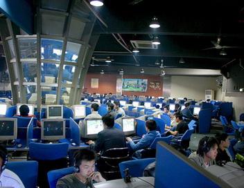 Пекин усиливает контроль над блогосферой и СМИ. Фото: 24tv.by/articles