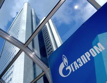 Сделка России и Китая по строительству газопровода может не состояться из-за заповедных Алтайских гор. Фото: susanin.udm.ru/