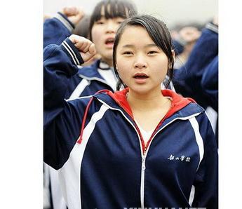 Китай: Клятву верности компартии дают дети. Фото:epochtimes.ru