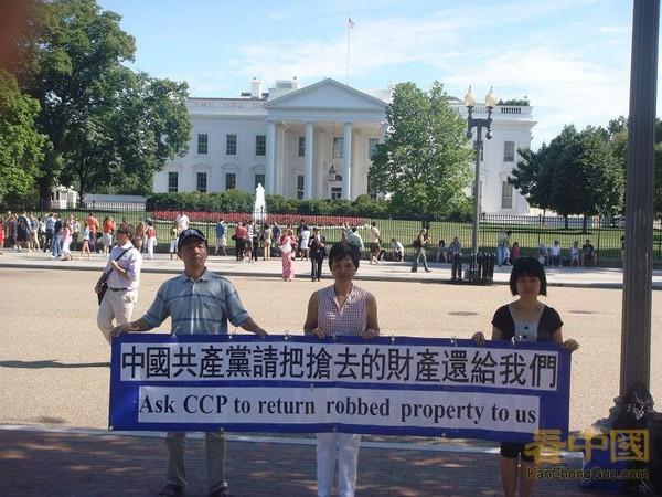 Всё больше китайских апеллянтов проводят за границей свои протесты против беззаконий компартии Китая.  Июль 2011 год.  Фото: kanzhongguo.com