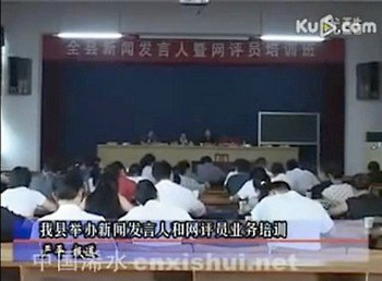 Телевидение Китая случайно показало, как обучают Интернет-пропагандистов формировать общественное мнение. (TV screen shot /Epoch Times)