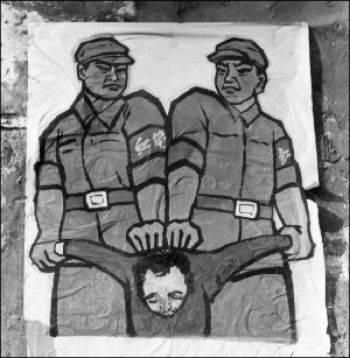 Плакат конца 1966 года показывает, как надо поступать с так называемыми «врагами народа» во время Культурной революции. Фото: Jean Vincent /AFP /Getty Images