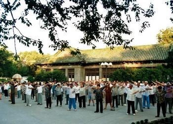 Место практики на северо-востоке Китая в середине 1990-х годов. (Источник Minghui.net)