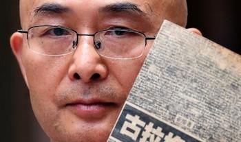 Писатель Ляю Иу ожидал разрешение на выезд из Китая 15 лет. Фото: spiegel.de