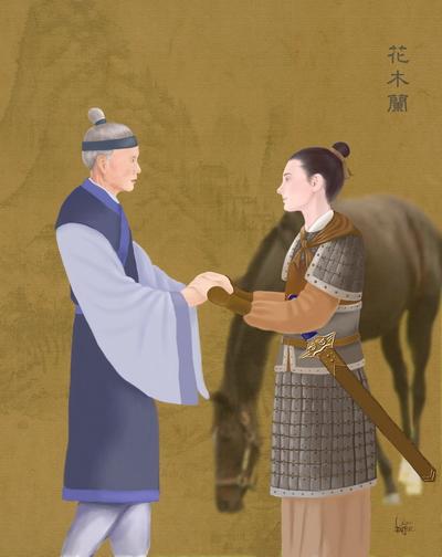 Хуа Мулань - храбрая женщина-воин. Иллюстрация: СМ Ян. Великая Эпоха