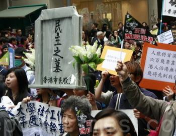 Протестующие студенты сделали подобие надгробия, которое символизирует смерть демократии в Гонконге. Фото: Пань Цзинцяо/Великая Эпоха (The Epoch Times)
