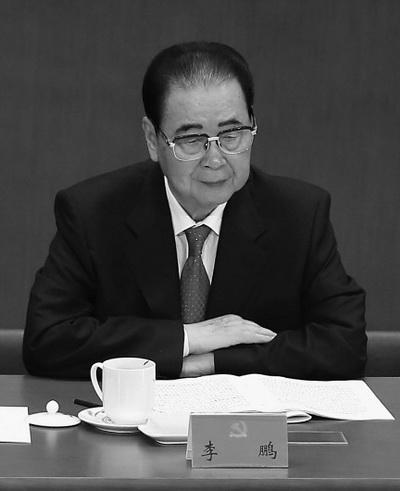 Бывший премьер Китая Ли Пэн принял участие в открытии XVIII съезда КПК, 8 ноября 2012 года, Пекин. Фото: Lintao Zhang/Getty Images