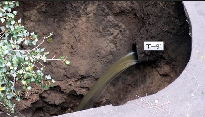 В Харбине образовалось несколько провалов, 2 человека погибли.  Фото: epochtimes.com