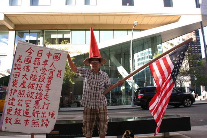 Майкл Халл в самодельной шляпе во время акции протеста возле Линкольн-центра, 15 сентября. Фото: Цай Жун/Великая Эпоха