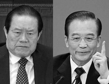 Глава безопасности Китая Чжоу Юнкан (слева) и премьер Госсовета КНР Вэнь Цзябао (справа), совмещённое изображение. Китайский лидер Ху Цзиньтао согласился на требование Вэнь Цзябао начать расследование в отношении Чжоу. Фото: Liu Jin/AFP/Getty Images and Feng Li/Getty Images