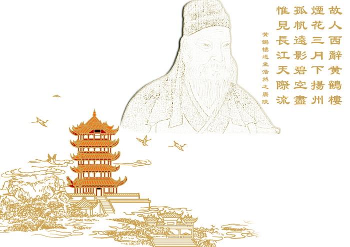 Мэн Хаожань — выдающийся поэт династии Тан. Иллюстрация: Zona Yeh/Великая Эпоха (The Epoch Times)