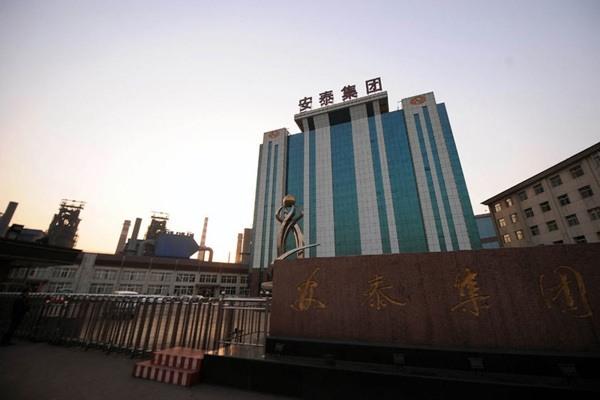 в городе Цзесю провинции Шаньси на электростанции принадлежащей корпорации «Аньтай» произошел взрыв при техническом осмотре котла.