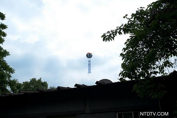 Люди не забывают трагические события на Тяньаньмэнь. Фото: epochtimes.com