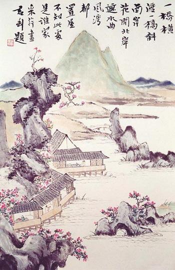 Картина Чжан Цуйин.