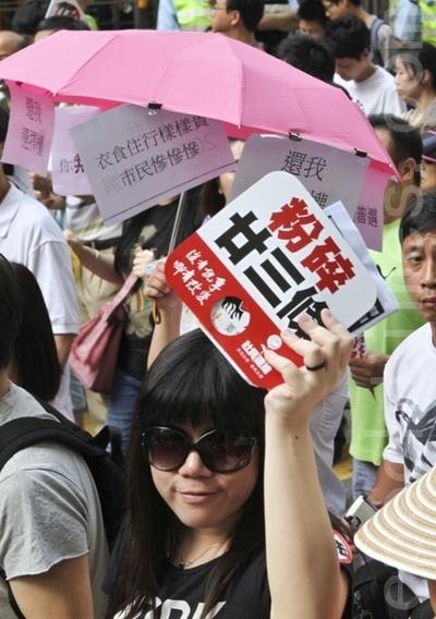 Протест против решения правительства Фото: Ю. Ган / The Epoch Times