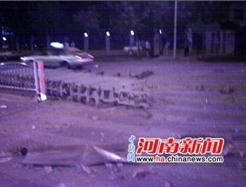 9 июня в 2 - 23 местного времени прогремел взрыв в городе Чжэнчжоу провинции Хэнань. Фото:epochtimes.com